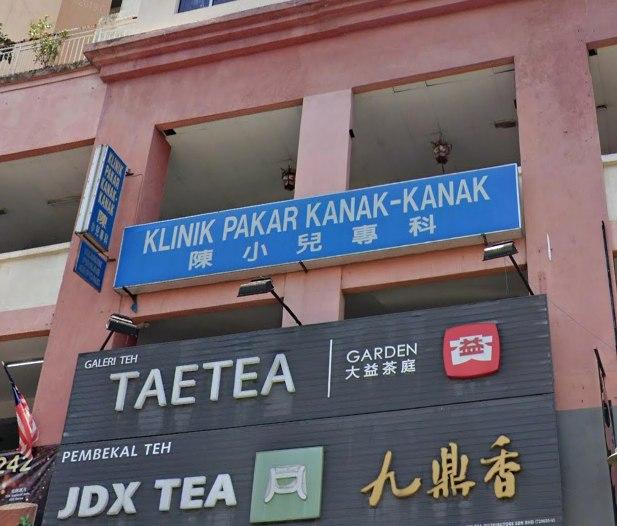 Klinik Kanak Kanak Tan